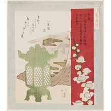 魚屋北渓: Temple Lantern, Plaque, and Plum, from the series Series for the Hanazono Group (Hanazono bantsuzuki) - ボストン美術館