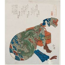 Totoya Hokkei: Kaminomiya (?), from the series Souvenirs of Enoshima, a Set of Sixteen (Enoshima kikô, jûrokuban tsuzuki) - Museum of Fine Arts