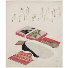 Totoya Hokkei: Makura no sôshi - Museum of Fine Arts