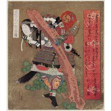 Totoya Hokkei: Tomoe Gozen and the Pine Tree, from the series Warriors Compared to Pine, Bamboo, and Plum (Musha shôchikubai ban tsuzuki) - Museum of Fine Arts