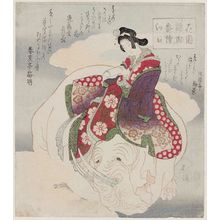 Totoya Hokkei: Eguchi, from the series Nô Plays for the Hanazono Club (Hanazono yôkyoku bantsuzuki) - Museum of Fine Arts