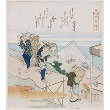 Totoya Hokkei: Fujisawa, from the series Souvenirs of Enoshima (Enoshima kikô) - Museum of Fine Arts