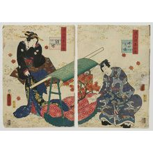 歌川国貞: Ch. 24, Kochô, from the series Lingering Sentiments of a Late Collection of Genji (Genji goshû yojô) [pun on The Fifty-four Chapters of the Tale of Genji (Genji gojûyojô)] - ボストン美術館