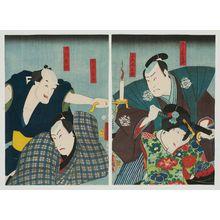 Utagawa Kunisada: Actors Nakamura Daikichi III as Koshimoto Fusano, Arashi Rikan III as Masaki Shôzaburô (R), Kataoka Gadô II as Kiura Shingo, and Asao Okuyama III as Shimobe Naosuke (L) - Museum of Fine Arts
