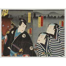 Utagawa Kunisada: Actors Ichikawa Ichizô III as Ichizôji Harima and Nakamura Fukusuke I as Fukuhara Komanojô (R), and Kataoka Nizaemon VIII as Sanshichirô Yoshitaka (L) - Museum of Fine Arts