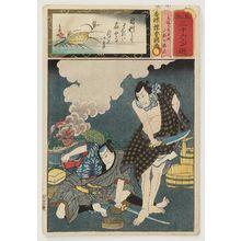 歌川国貞: Tateba no Taheiji?, from the series Matches for Thirty-six Selected Poems (Mitate sanjûrokku sen) - ボストン美術館