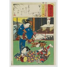 歌川国貞: Toriyama Shûsaku and the Wetnurse (Chime) Akishino, from the series Matches for Thirty-six Selected Poems (Mitate sanjûrokku sen) - ボストン美術館