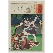 Utagawa Kunisada: Nagoya Sanza and the Courtesan Katsuragi (Nagoya Sanza, Keisei Katsuragi), from the series Matches for Thirty-six Selected Poems (Mitate sanjûrokku sen) - Museum of Fine Arts