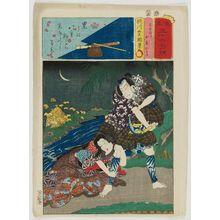 歌川国貞: Yoemon and His Wife Kasane, from the series Matches for Thirty-six Selected Poems (Mitate sanjûrokku sen) - ボストン美術館