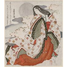 Totoya Hokkei: Ono no Komachi and Cherry Blossoms - Museum of Fine Arts