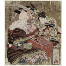 Totoya Hokkei: Yoshitsune and Benkei Playing Sugoroku - Museum of Fine Arts
