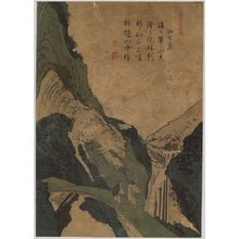 Totoya Hokkei: from the series Picturebook of Tang Poems (Tôshi gafu no uchi) - Museum of Fine Arts