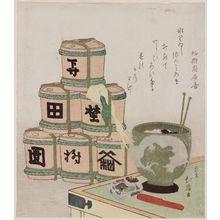Totoya Hokkei: Sake Casks - Museum of Fine Arts