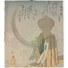 Totoya Hokkei: Bridge post, New Year's decorations and new moon - Museum of Fine Arts