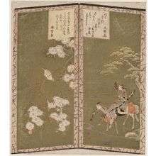 魚屋北渓: Surimono in form of two-fold screen: at left bird on blossoming cherry branch, with a Waka poem above; at right warrior on horseback and servant by stream under pine tree with a Waka poem above and two seals below - ボストン美術館