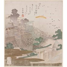 Totoya Hokkei: Sunrise, New Year's day, at Susaki - Museum of Fine Arts