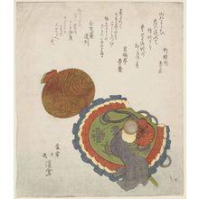 Totoya Hokkei: Symbols of Good Luck - Museum of Fine Arts