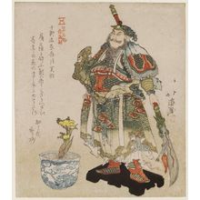 Totoya Hokkei: Guan Yu Doll and Potted Adonis Plant - Museum of Fine Arts
