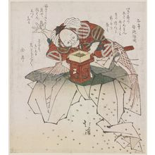 Totoya Hokkei: Setsubun - Museum of Fine Arts