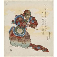 Totoya Hokkei: Bugaku Dance - Museum of Fine Arts
