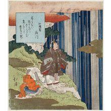 魚屋北渓: Narihira at the Nachi Waterfall - ボストン美術館