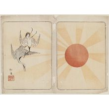 Totoya Hokkei: Cranes and Rising Sun - Museum of Fine Arts