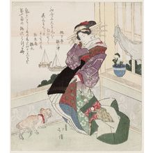 Totoya Hokkei: Courtesan and Spaniel at New Year - Museum of Fine Arts
