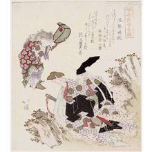 Totoya Hokkei: Hôjô Tokimasa - Museum of Fine Arts