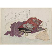 魚屋北渓: Surimono with design of inro - ボストン美術館