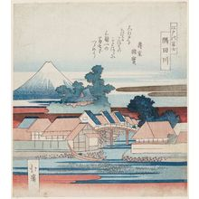 Totoya Hokkei: Sumidagawa, Edo no Fuji - Museum of Fine Arts