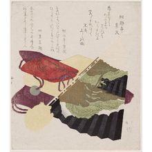 魚屋北渓: Surimono - ボストン美術館