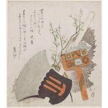 魚屋北渓: Objects associated with Kintoki - ボストン美術館