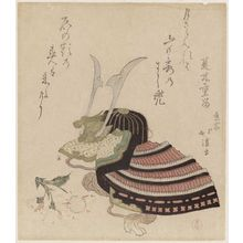 Totoya Hokkei: Helmet - Museum of Fine Arts