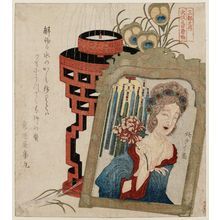 Totoya Hokkei: Osaka Hikita Karamono. Series: Santo no uchi, The Three Capitals. - Museum of Fine Arts