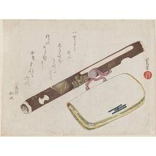 蹄斎北馬: Pipe case and tobacco pouch - ボストン美術館