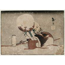 Taigaku: Rolling a Mortar across the Snow - Museum of Fine Arts