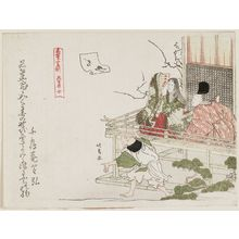 蹄斎北馬: Torii Me, from the series Famous Women Painters (Meihitsu joga soroe) - ボストン美術館