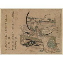 蹄斎北馬: Surimono - ボストン美術館