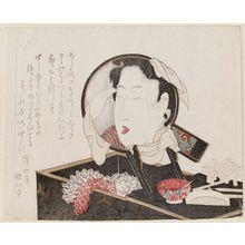Katsushika Hokuga: Woman Applying Makeup in Mirror - Museum of Fine Arts