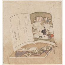 蹄斎北馬: Book of Poetry - ボストン美術館