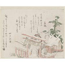 Katsushika Hokuga: Shrine in Snow - Museum of Fine Arts