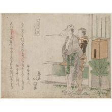 Katsushika Hokutai: Surimono - Museum of Fine Arts