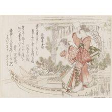 Katsushika Hokuga: Ebisu, from the series Visiting the Shrines of the Seven Gods of Good Fortune (Shichifuku mairi) - Museum of Fine Arts
