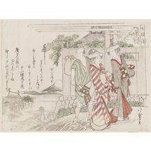 Katsushika Hokuga: Bishamon, from the series Visiting the Shrines of the Seven Gods of Good Fortune (Shichifuku mairi) - Museum of Fine Arts
