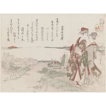 Katsushika Hokuga: Benten, from the series Visiting the Shrines of the Seven Gods of Good Fortune (Shichifuku mairi) - Museum of Fine Arts