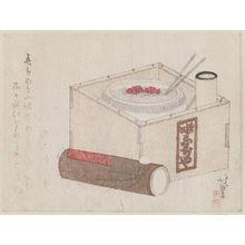 Katsushika Hokuga: Hibachi, scroll, and poem - Museum of Fine Arts