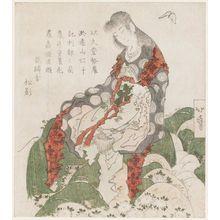Katsushika Hokuga: The Chrysanthemum Boy (Kikujidô) - Museum of Fine Arts