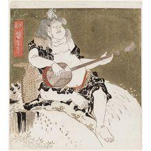Katsushika Hokuga: Gama Sennin and His Toad - Museum of Fine Arts