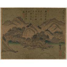 Bunsei: Kanan Hassho dai ni (Views of Honan, no .2) - ボストン美術館