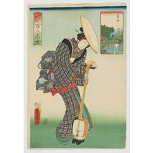 歌川国貞: Aoisaka, from the series One Hundred Beautiful Women at Famous Places in Edo (Edo meisho hyakunin bijo) - ボストン美術館